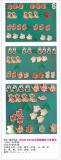 YH-16416A10以内与20以内动物磁性计算教具