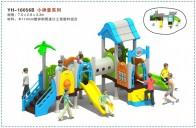 YH-16056B小神童系列