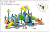 YH-16053A小神童系列