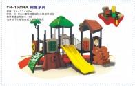 YH-16214A树屋系列